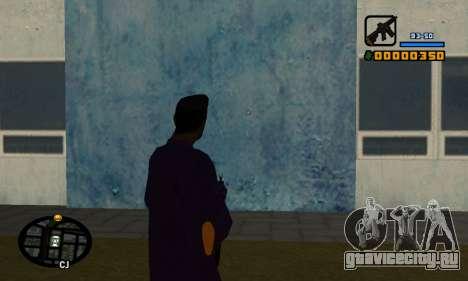 С-HUD by Cher для GTA San Andreas второй скриншот