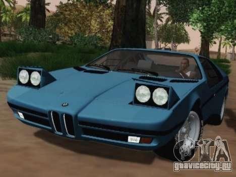 BMW M1 Turbo 1972 для GTA San Andreas