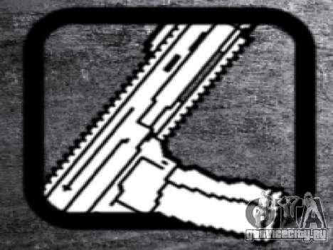 CZ805 для GTA San Andreas четвёртый скриншот