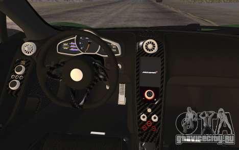 McLaren 650S Spyder 2014 для GTA San Andreas вид справа