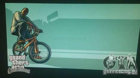 GTA San Andreas Loading Screen для GTA 5