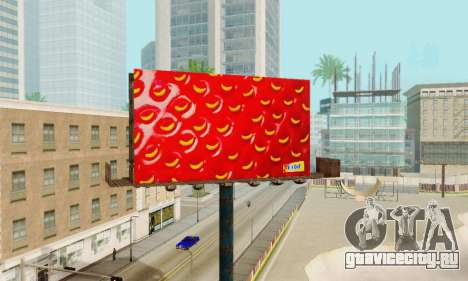 Новая качественная реклама на плакатах для GTA San Andreas девятый скриншот