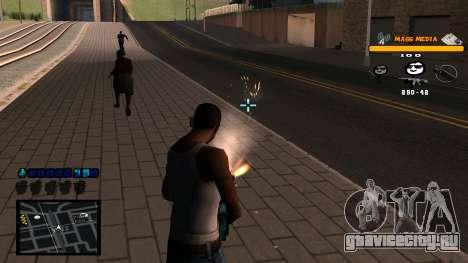 C-HUD Mass Media для GTA San Andreas четвёртый скриншот
