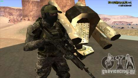 U.S. Navy Seal для GTA San Andreas четвёртый скриншот