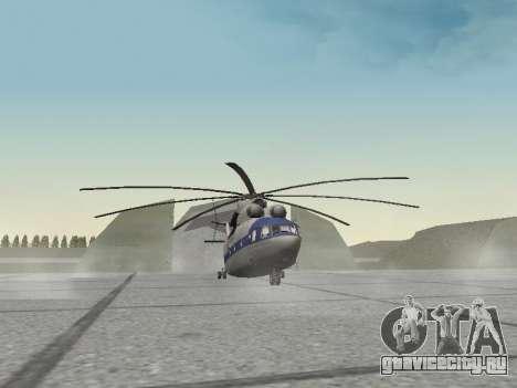 Ми 26 Гражданский для GTA San Andreas вид слева