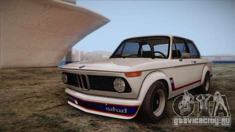 BMW 2002 1973 для GTA San Andreas вид сверху
