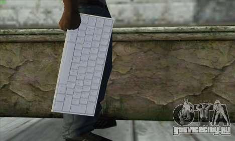 Tastatur Waffe для GTA San Andreas третий скриншот