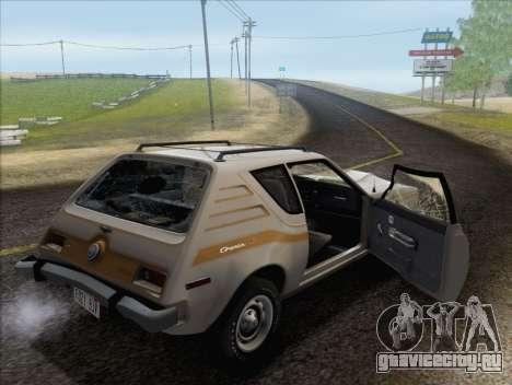 AMC Gremlin X 1973 для GTA San Andreas вид снизу