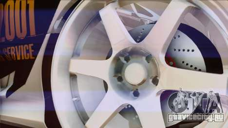 Toyota Supra 1998 Top Secret для GTA San Andreas вид сбоку