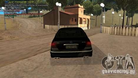 Mercedes-Benz S65 AMG для GTA San Andreas вид справа