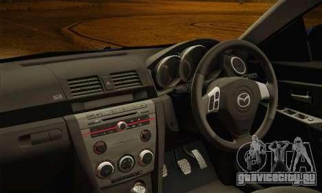 Mazda Axela Sport 2005 для GTA San Andreas вид справа