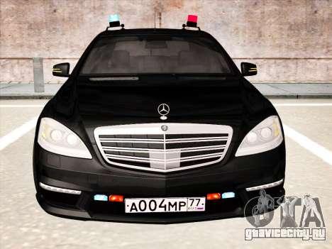 Mercedes-Benz S65 AMG 2012 для GTA San Andreas вид слева