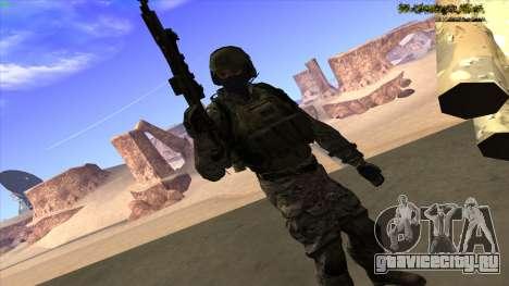 U.S. Navy Seal для GTA San Andreas шестой скриншот