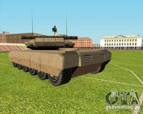 Rhino tp.90-125 для GTA San Andreas вид справа