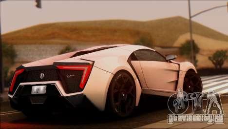 W Motors Lykan Hypersport 2013 для GTA San Andreas вид слева