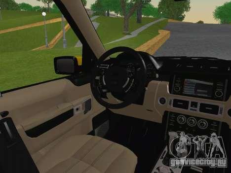 Range Rover Supercharged Series III для GTA San Andreas вид снизу
