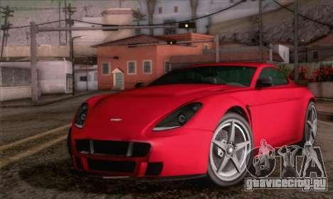 GTA V Rapid GT для GTA San Andreas
