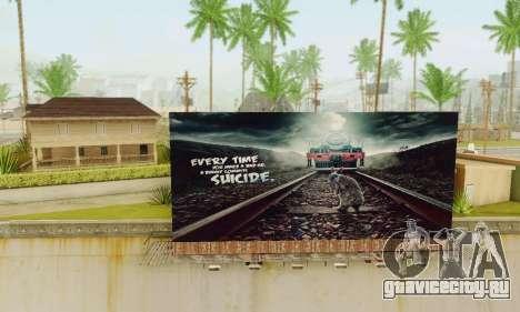 Новая качественная реклама на плакатах для GTA San Andreas второй скриншот