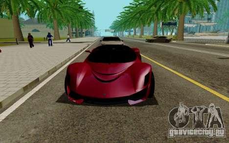 GTA 5 Grotti Turismo для GTA San Andreas вид слева