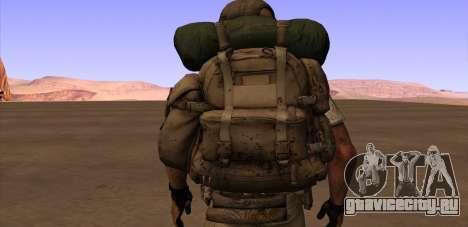 Рюкзак из MОH Warfighter для GTA San Andreas четвёртый скриншот