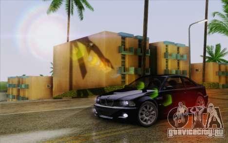 IMFX Lensflare v2 для GTA San Andreas пятый скриншот