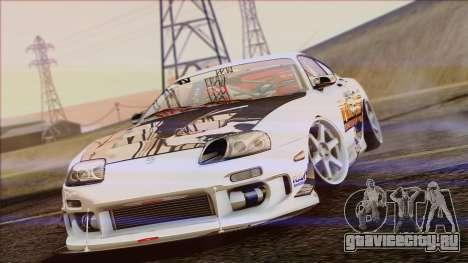 Toyota Supra 1998 Top Secret для GTA San Andreas вид сзади