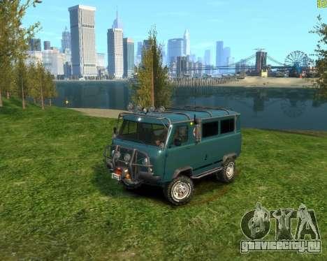 УАЗ-3962 OFF ROAD для GTA 4