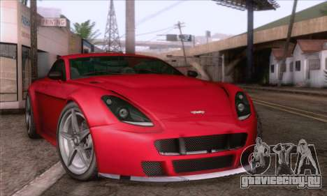 GTA V Rapid GT для GTA San Andreas вид сзади слева
