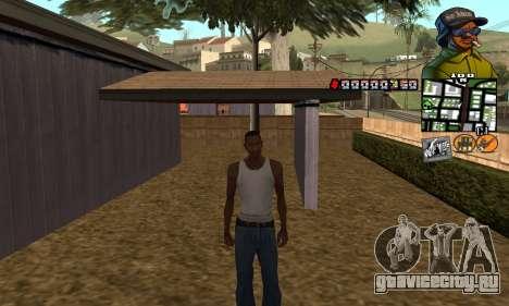 C-HUD Rider для GTA San Andreas второй скриншот