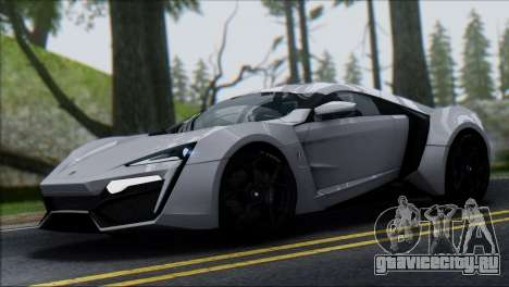W Motors Lykan Hypersport 2013 для GTA San Andreas