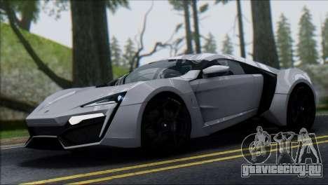 W Motors Lykan Hypersport 2013 для GTA San Andreas