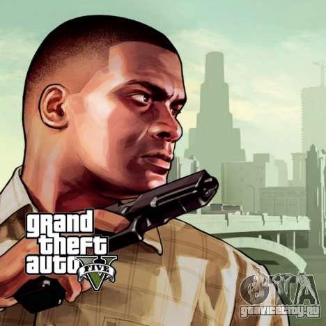 Загрузочный экран GTA V для GTA San Andreas второй скриншот