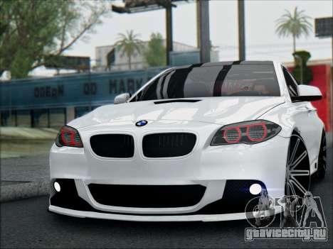 BMW 550 F10 VOSSEN для GTA San Andreas вид справа