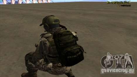 U.S. Navy Seal для GTA San Andreas девятый скриншот