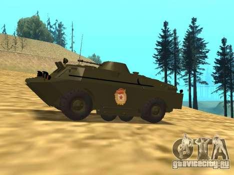 Гвардейская БРДМ-2 для GTA San Andreas вид слева