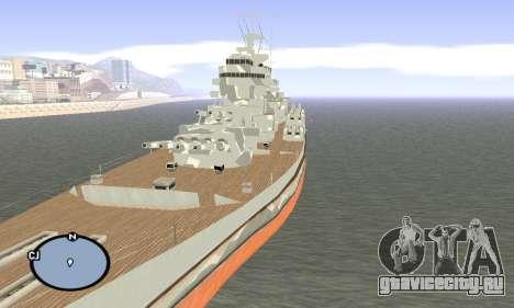 HMS Prince of Wales для GTA San Andreas