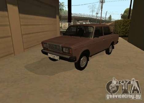 ВАЗ 2107 Ранняя версия для GTA San Andreas