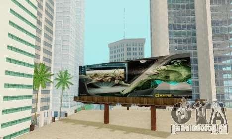 Новая качественная реклама на плакатах для GTA San Andreas десятый скриншот