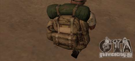 Рюкзак из MОH Warfighter для GTA San Andreas