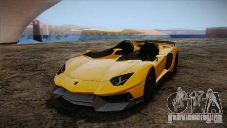 Lamborghini Aventandor J 2010 для GTA San Andreas вид изнутри