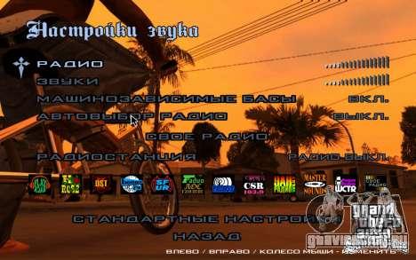 HD меню для GTA San Andreas четвёртый скриншот