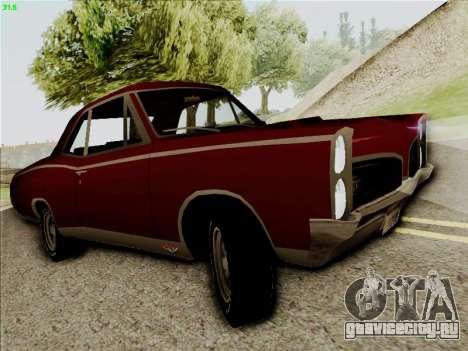 Pontiac GTO 1967 для GTA San Andreas вид слева