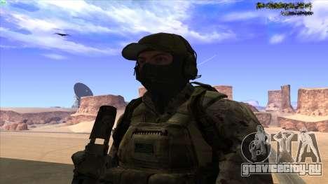 U.S. Navy Seal для GTA San Andreas пятый скриншот