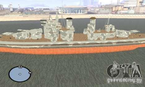 HMS Prince of Wales для GTA San Andreas второй скриншот