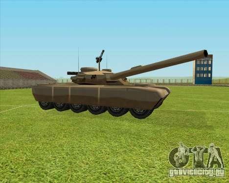 Rhino tp.90-125 для GTA San Andreas