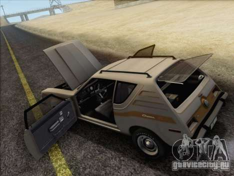 AMC Gremlin X 1973 для GTA San Andreas вид изнутри