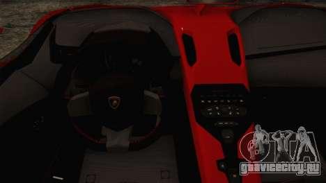 Lamborghini Aventandor J 2010 для GTA San Andreas вид сзади