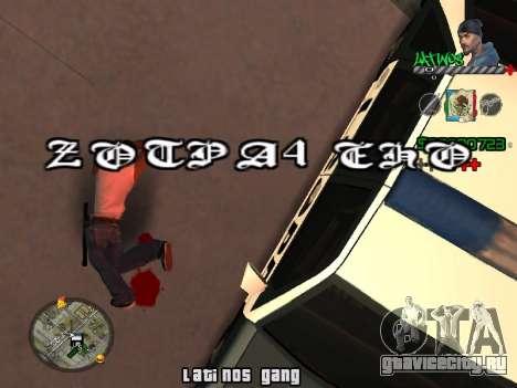 C-HUD Latinos by K.D для GTA San Andreas третий скриншот