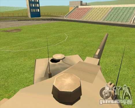 RhinoKnappe auf. 128mm Zenit-Waffe для GTA San Andreas вид сзади слева