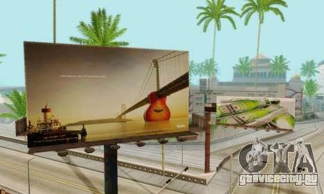 Новая качественная реклама на плакатах для GTA San Andreas седьмой скриншот